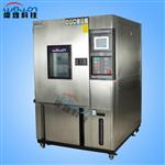 低温试验箱1000L/低温试验箱图片/低温试验箱测试LED
