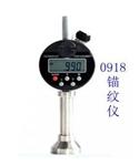 澳大利亚PCWI公司0918表面粗糙度仪