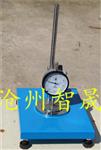 沧州智晟TSY-31型土工膜厚度仪