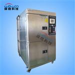 冷热冲击循环试验箱/高低温冲击试验箱厂家伟煌