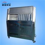 UV老化试验机/紫外老化试验箱/伟煌紫外老化试验箱