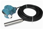 消防专用投入式液位变送器,投入式液位变送器的特点和价格