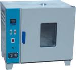干燥箱 鼓风干燥箱 数显鼓风干燥箱首选厂家
