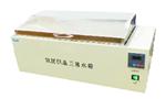 优惠供应数显恒温水浴锅水槽水煮测试仪三用水箱