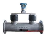 管道式液体密度测试计 多功能管道式液体密度分析仪 管道式液体密度检测仪