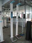 投币式身高体重检测仪,投币式身高体重测量仪