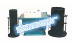 DLY-12振动台法试验装置尊宝国际