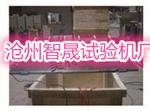 沧州沥青混凝土斜坡流淌值试验仪,沥青混凝土斜坡流淌值试验仪价格,LSY-1沥青混凝土斜坡流淌值试验仪