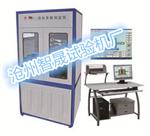 沧州沥青混凝土导热系数测定仪,沥青混凝土导热系数测定仪价格,LSY-5沥青混凝土导热系数测定仪
