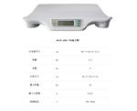 上海M103电子婴儿秤