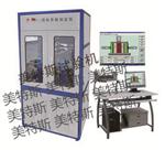 天津沥青混凝土导热系数测定仪,沥青混凝土导热系数测定仪价格,LSY-5沥青混凝土导热系数测定仪