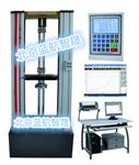 防水卷材系列 微机控制电子多功能试验机