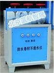 ZSY-3防水卷材不透水仪使用方法