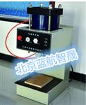 ZSY-5北京气动冲片机厂家,气动冲片机价格