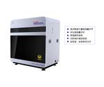 3H-2000PWV全自动低蒸气压分析仪