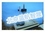 ZSY-17型北京抗静态荷载测定仪厂家,抗静态荷载测定仪价格