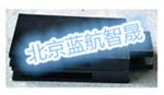 ZSY-18北京钉杆法U型撕裂夹具厂家,钉杆法U型撕裂夹具价格