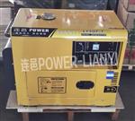小型全自动5KW柴油发电机380V