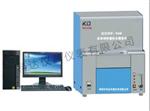 KDHF-960采用模块化进口天平---全自动快速灰分测定仪