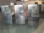 不锈钢垂直单向流超净工作台
