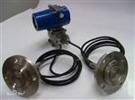 优质国产3851DP型双法兰液位变送器,双法兰液位变送器