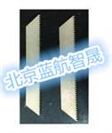ZSY-33北京 梳齿刮刀厂家,梳齿刮刀批发价格
