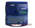 中英文套管印字机 中英文套管印字装置 中英文套管印字设备