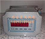 CFS-A1数控智能执行机构 WF-5100位置发送器 执行器生产厂家