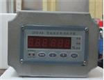 CFS-A1-B-V2CFS-A1智能位置发送器