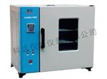 101A全系列数显鼓风干燥箱用于测定煤中水分,烘干物品