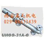 UHGG-31A-G 电感式浮球传感器 浮球传感器生产厂家 UHGG  UHGG-31A