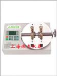 皮鞋跟面扭转强度试验方法上海湘杰厂家提供