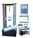北京WDW节能保温系列   电子万能试验机详细规格参数