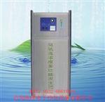湘潭臭氧发生器生产厂家