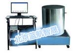 北京沥青混凝土比热试验仪厂家,沥青混凝土比热试验仪价格