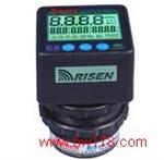 多功能小巧型超声波液位计 超声波液位仪 超声波液位测定仪