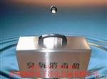 杭州臭氧发生器生产厂家