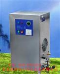 宁波臭氧发生器生产厂家