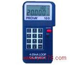 程控校正器 程控校正检测仪 程控校正分析仪