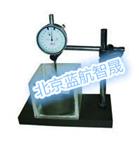 YSD-6北京岩石侧向约束膨胀率试验仪厂家,岩石侧向约束膨胀率试验仪报价