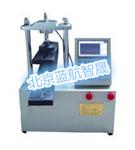 石材耐磨试验机报价,石材耐磨试验机规格