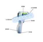 北京红外线测温仪厂家,红外线测温仪价格