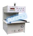 北京陶瓷砖断裂模数测定仪厂家,陶瓷砖断裂模数测定仪价格