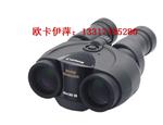 佳能2015年推出新品BINOCULARS 10×30 IS II 双眼望远镜