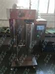 供应高效喷雾实验室玻璃喷雾干燥机,化工实验室小型喷雾干燥机,JOYN-8000T小型实验室喷雾干燥机价格