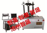 塑料排水带芯带压屈强度试验机TSY-21
