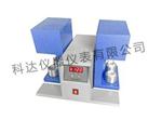 KDJB-4外形大方,小巧--粘结指数搅拌仪(4埚)