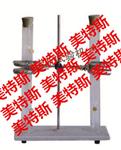 沥青存储稳定性试验仪 MTSLR-2型