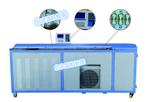 北京电脑沥青低温延伸度试验仪价格,电脑沥青低温延伸度试验仪说明书