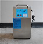 东营臭氧发生器